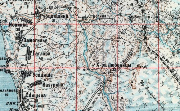 Алфавитном списке селений