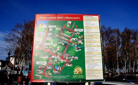Карта села Вятское с указанием