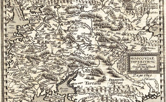 Карта старинная Европейской